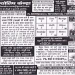image-pk-jyotish